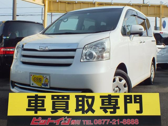 トヨタ ノア X スマートエディション 6月中限定価格 両側自動ドアー プッシュスタート スマートキー