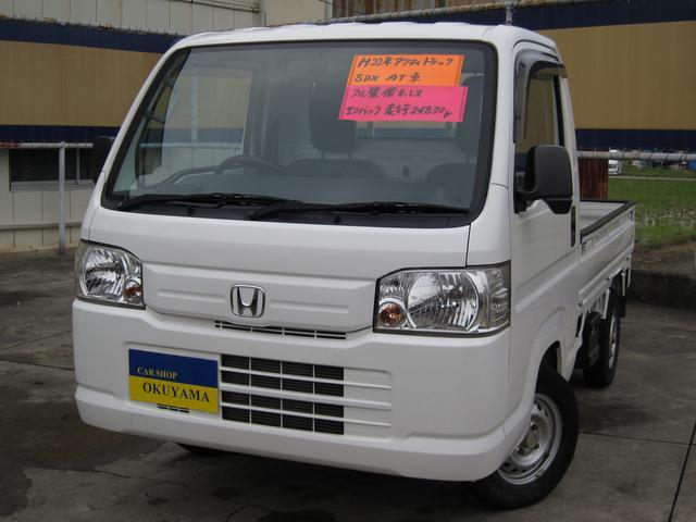 ホンダ SDX 三方開  フル装備 キ-レス AT車