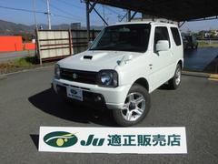 ジムニーワイルドウインド 4WD ターボ キーレス 背面タイヤ