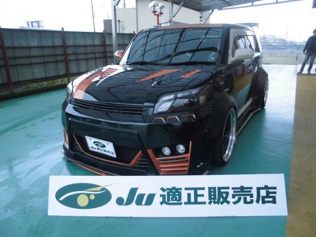 トヨタ 1.8Sエアサス公認SSR20アルミHDDナビTVワンオフ