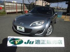 ロードスターVSRHT電動オープン本革シートスマートキーシートヒーター