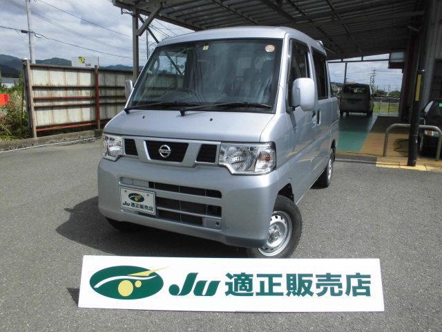 「日産」「NV100クリッパーバン」「軽自動車」「徳島県」の中古車