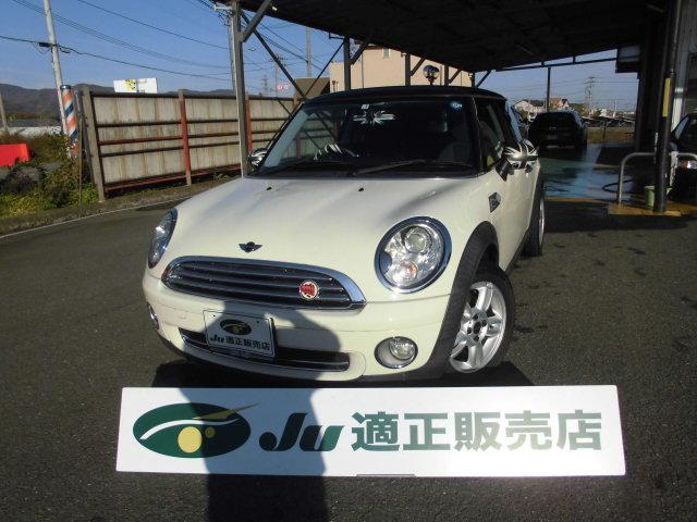 「MINI」「MINI」「コンパクトカー」「徳島県」の中古車