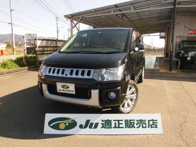 「三菱」「デリカD:5」「ミニバン・ワンボックス」「徳島県」の中古車