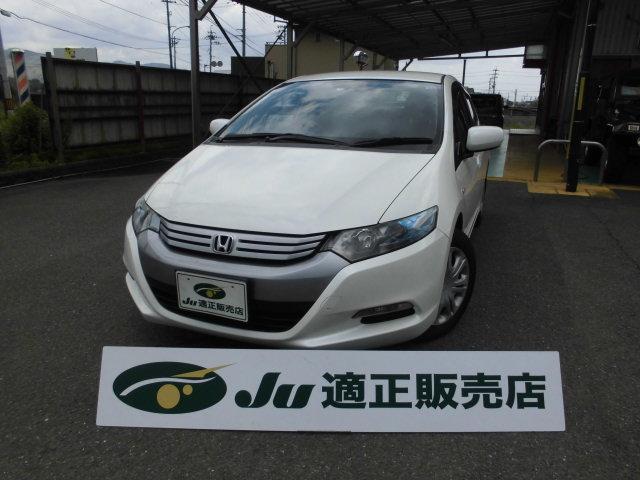 「ホンダ」「インサイト」「セダン」「徳島県」の中古車