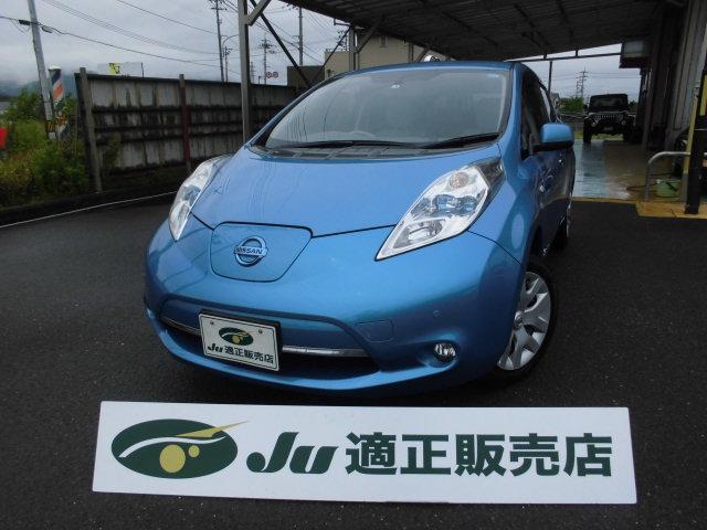 「日産」「リーフ」「コンパクトカー」「徳島県」の中古車