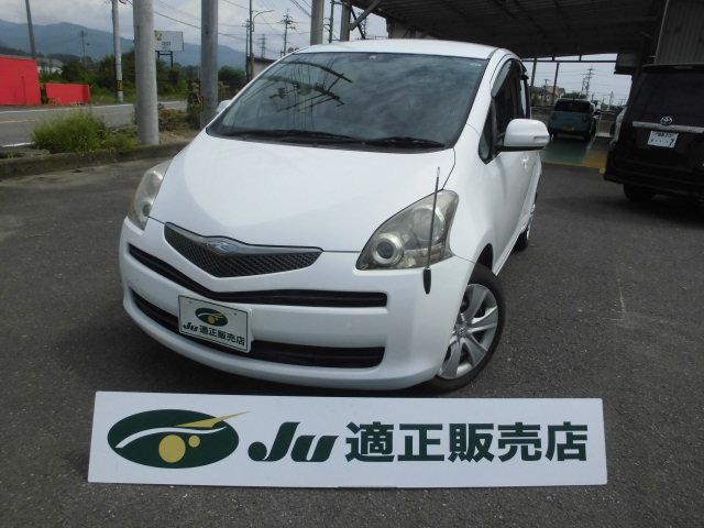 トヨタ X HIDセレクション 社外CD ETC キーレス