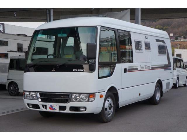 三菱ふそう バス ランドホーム キャンピングカー