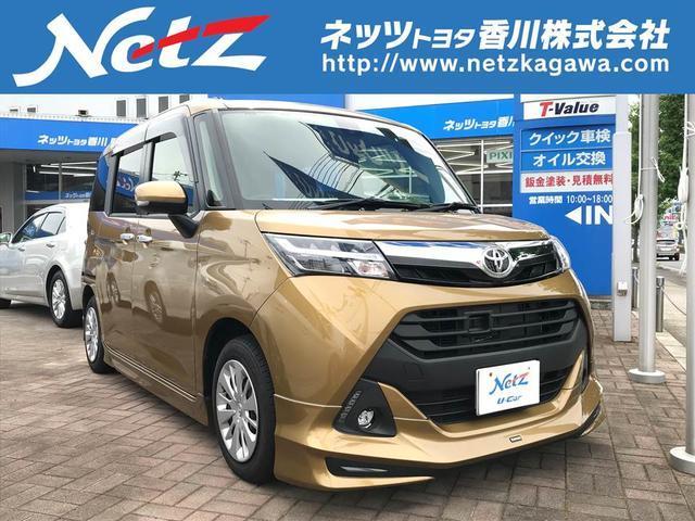 トヨタ G S 両側パワースライドドア ナビTV エアロ 元試乗車