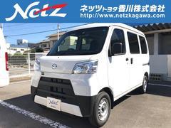 ハイゼットカーゴDX SAIII エコアイドル スマートアシスト3