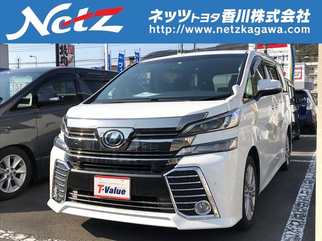 トヨタ 2.5Z Aエディション フルセグTV クルーズコントロール