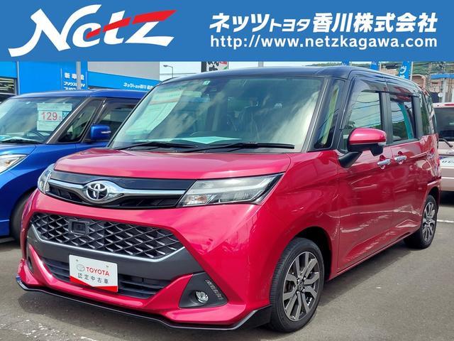トヨタ カスタムG-T HDDナビ フルセグTV バックカメラ