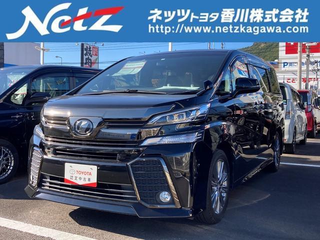 トヨタ 2.5Z Aエディション ゴールデンアイズ サンルーフ ナビTV Bluetooth接続 DVD再生 バックカメラ ETC LEDヘッドライト 3列シート 7人乗り