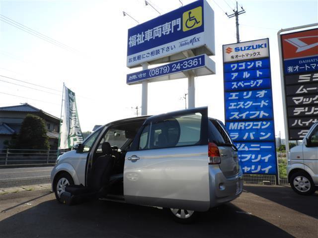 トヨタ F 助手席リフトアップシート 左パワースライドドア 福祉車両