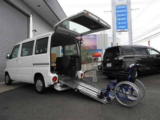 日産 チェアキャブ スロープタイプ 車いす移動車 福祉車両