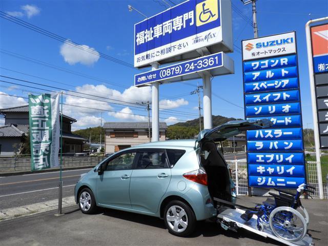 トヨタ X 車いす仕様 スローパーリアシート付 ETC 福祉車両