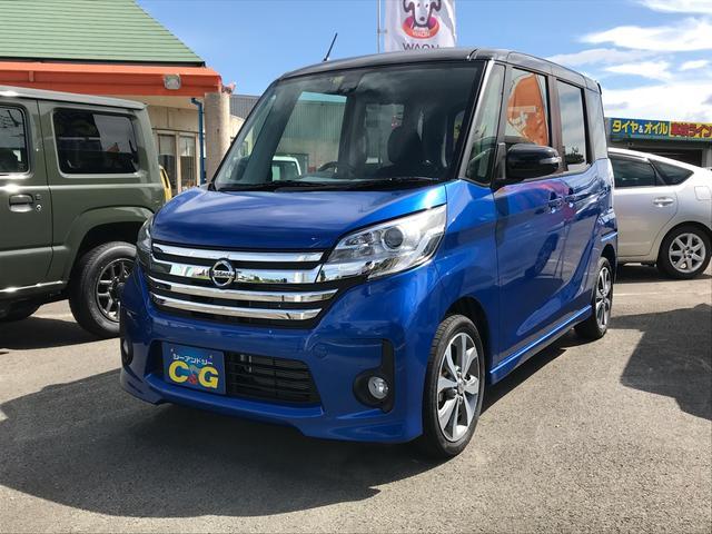 日産 X Vセレクション TV ナビ 軽自動車 ETC 保証付