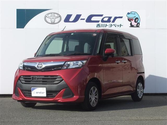 トヨタ G S メモリーナビ ワンセグTV バックカメラ ETC