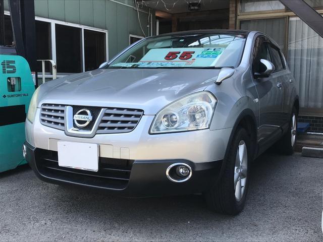 「日産」「デュアリス」「SUV・クロカン」「香川県」の中古車
