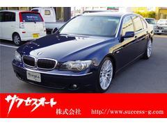 BMW750Li 決算キャンペーン車両3月迄 車高調 本革シート