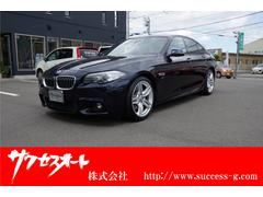 BMW523i Mスポーツ ターボ