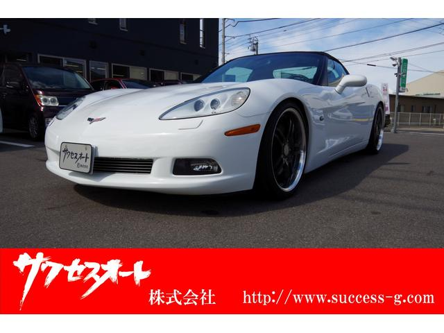 Photo of CHEVROLET CHEVROLET CORVETTE CONVERTIBLE / used CHEVROLET