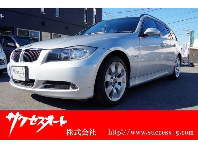 BMW 320iツーリング パワーシート 純正アルミ