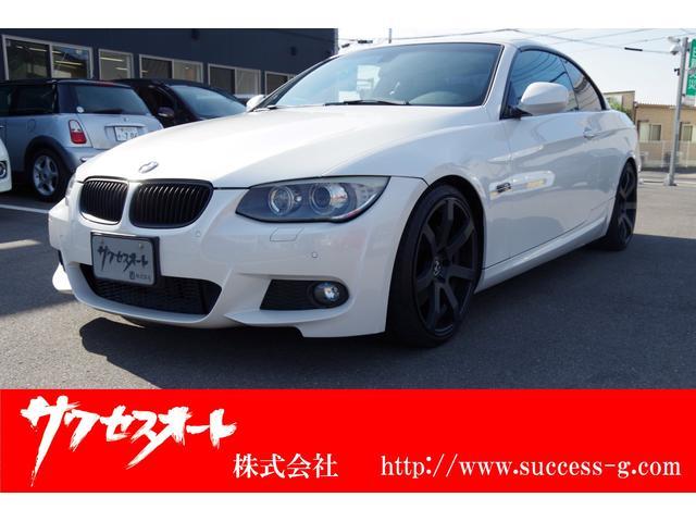 BMW 335iカブリオレ Mスポーツパッケージ 左ハンドル ディーラー車 純正HDDナビ・CD・DVD・フルセグTV コーナーセンサー 革シート パワーシート シートヒーター 社外19インチアルミ