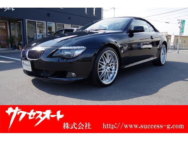 BMW 650iカブリオレ 電動オープン コーナーセンサー HID パドルシフト パワーシート 赤革シート シートヒーター 20インチアルミホイール クルーズコントロール オートライト ETC