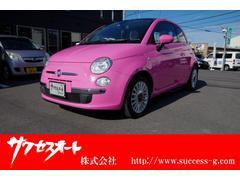 500ピンク 日本限定50台 専用ボディーカラーローザローザ サンルーフ 純正15インチアルミホイール 社外SDナビ 地デジ DVD/CD Bluetooth