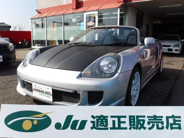 トヨタ VM180 TRD 100台限定車 シーケンシャルMT