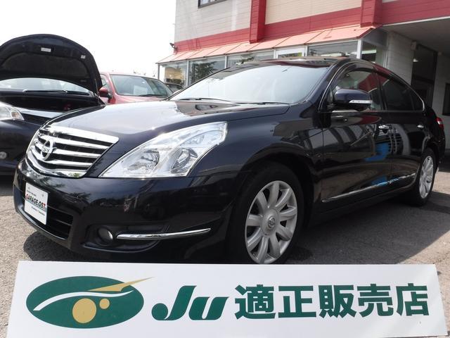 日産 250XV 純正マルチ TV 電動シート オットマン