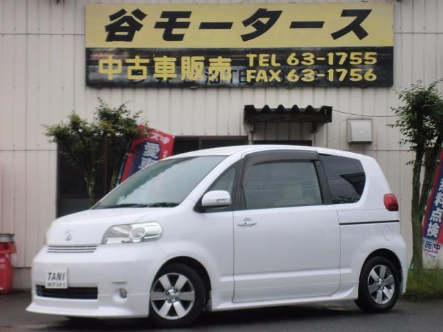 トヨタ 150r Gパッケージ