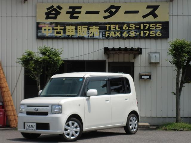 トヨタ X HDDナビ フルセグTV 車検整備付き