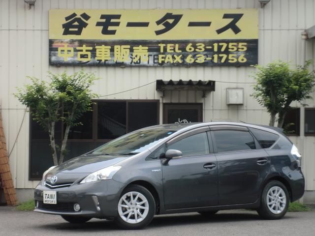 「トヨタ」「プリウスアルファ」「ミニバン・ワンボックス」「香川県」の中古車