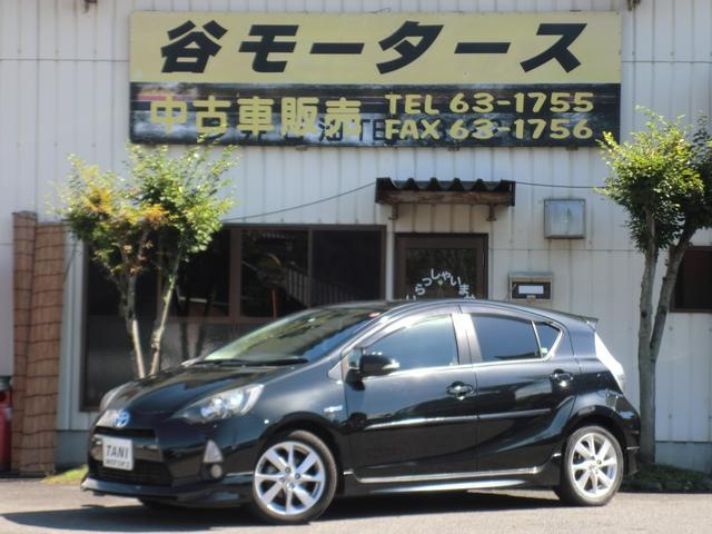 「トヨタ」「アクア」「コンパクトカー」「香川県」の中古車