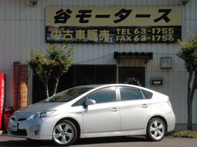 「トヨタ」「プリウス」「セダン」「香川県」の中古車