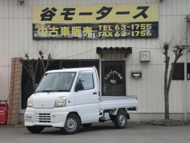 三菱 Vタイプ オートマ 4WD エアコン パワーステアリング