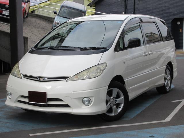 トヨタ エスティマL アエラス サイドリフトアップ装着車 両側Pスライドドア
