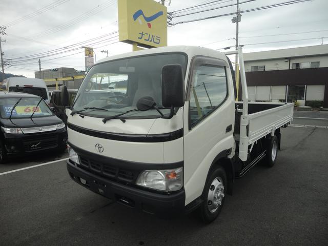 トヨタ 4900cc 木製高床 ワイド セミロング 3t