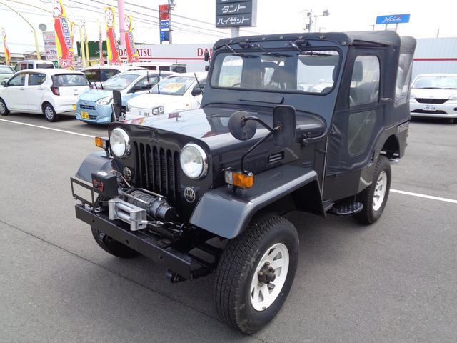 三菱 2700cc ディーゼル 4WD ウインチ付き