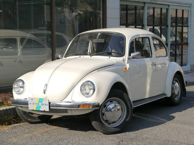 フォルクスワーゲン 1303S エアコン付き ノーマル車 元色全塗装済 禁煙