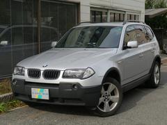 BMW X32.5i フルタイム4WD サンルーフ パワーシート ナビ