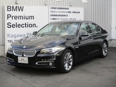 BMW523i モダン