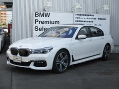 BMW740eアイパフォーマンス Mスポーツ 20インチアルミ
