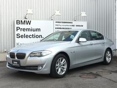 BMW523i 黒革パワーシート ナビTV バックモニター