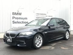 BMW528iツーリング Mスポーツパッケージ 黒革パワーシート