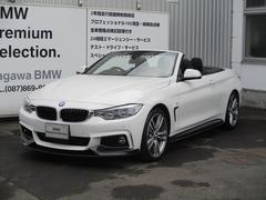BMW435iカブリオレ MスポーツアダプティブLEDヘッドライト