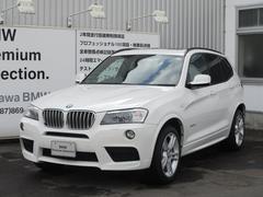 BMW X3xDrive 20d Mスポーツ 4WD サンルーフ ナビ