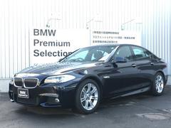 BMW523dブルーパフォーマンスMスポーツパッケージ 電動シート